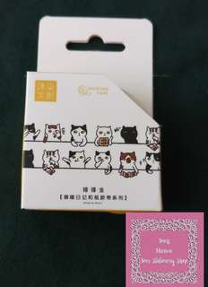 7m Group of Lazy Cats Washi Tape