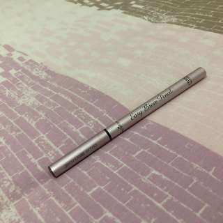 Etude house easy brow pencil