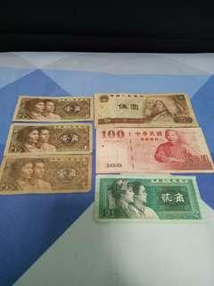 Old China notes