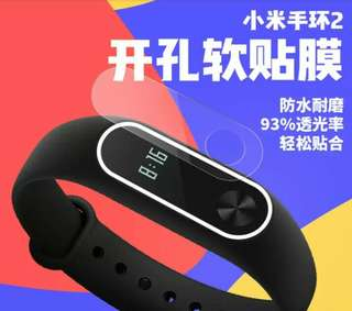 SCREEN PROTECTOR (2 pcs) for Xiaomi Mi band 2 and M2 band