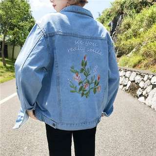 Floral Embroidered See You Really Smile Denim Jacket