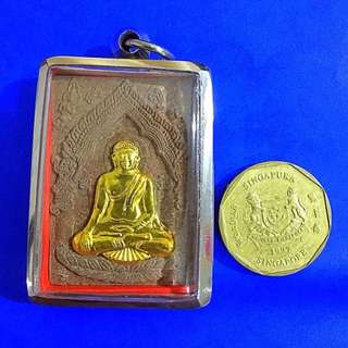 Lp Dum Phra Sivali Amulet (Thai gold layer)