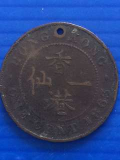 Hong Kong 1 Cent 1863, with hole