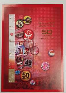 SG50 Stamps