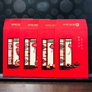OCBC Bank Red Packets