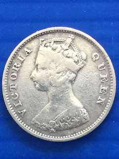 Hong Kong 10 Cent 1896, Silver Coin