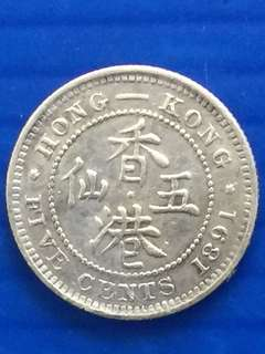 Hong Kong 5 Cent 1891 , Silver Coin