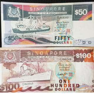 SINGAPORE SHIP SERIES NOTES (issued in the years 1984 to 1999)