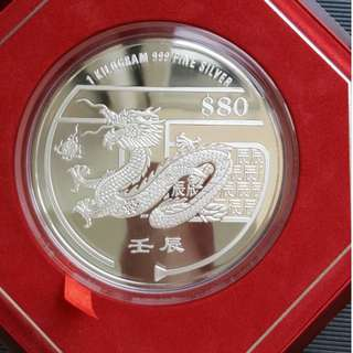 Premium: Rare And Authentic 1 Kg Silver Coin