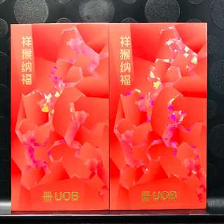 UOB Bank Red Packets