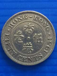 Hong Kong 50 Cent 1951