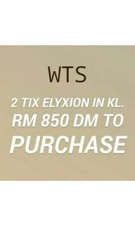 WTS Exo TiCKET