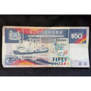SINGAPORE SHIP SERIES NOTE (issued in the years 1984 to 1999)