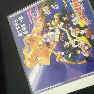 美少女戰士 S 劇場版VCD 不包郵