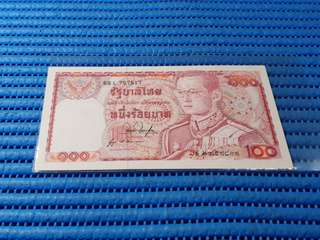 Thailand 100 Baht Note 69 L 757817 Banknote Currency