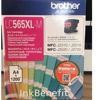 Brother Ink LC565XL (Blue & Magenta) for J2310 / J2510 / J3520 / J3720 @$70