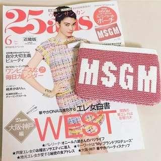 日雜附錄 MSGM  收納袋 小物包 化妝包 手拿包 筆袋