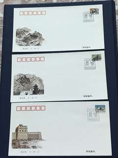 China Stamp- 1995 Great Wall Definitive Stamps FDC