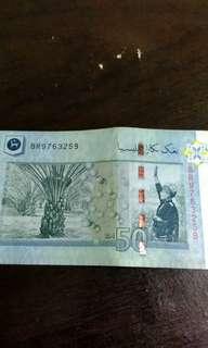 错体钞 Currency (Error)