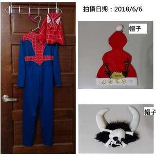 (二手)小朋友裝扮配件/表演,道具裝-蜘蛛裝,海賊骷髏(骷顱)帽子,麋鹿帽子