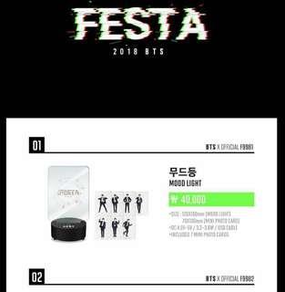 [UPDATE] BTS FESTA 2018 MOOD LIGHT PHOTOCARD