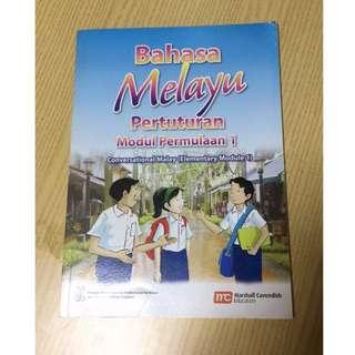 Bahasa Melayu Pertuturan (Conversational Malay)