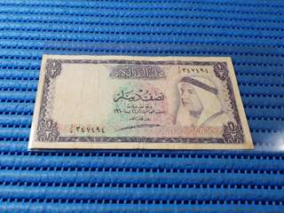 1960 Kuwait Currency Board 1/2 Half Dinar Banknote