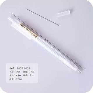 (Pre-order) 0.7mm Plastic mechanical pencil