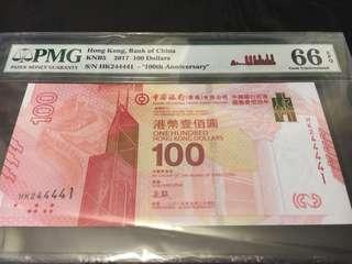 17年中銀紀念鈔,中獅子號,勝勝勝勝,PMG 66EPQ