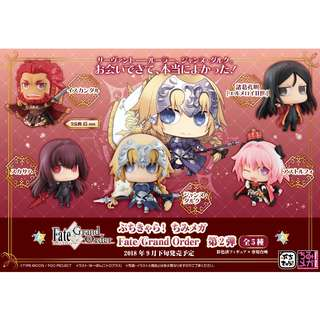 [PO] Petit Chara! - Chimi Mega Fate/Grand Order Vol.2