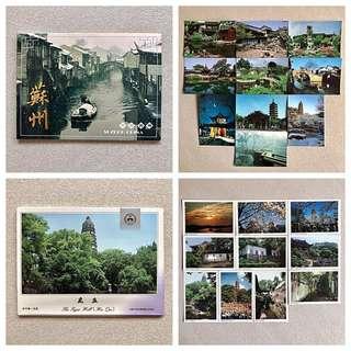 Vintage Postcard Authentic Suzhou Postcard Chinese Souvenir China Post Card Set