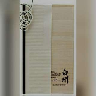 日本威士忌 白州 25年 特別版 木盒 Hakushu 25 Year Old Limited Edition