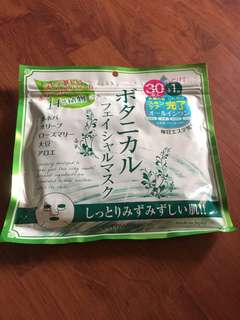 Face mask 30+1 pcs fresh from japan