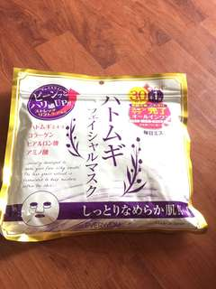 Face mask 30+1pcs fresh from Japan