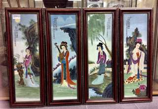 (UBT) Chinese Painting (4 Beauties)
