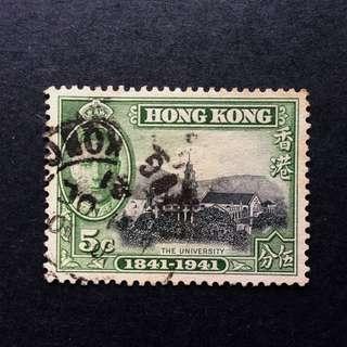 香港郵票 蓋銷票 一枚