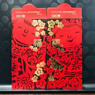 DBS Bank Red Packets