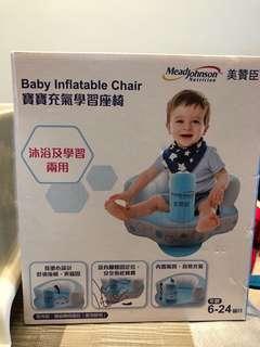 充氣學習椅