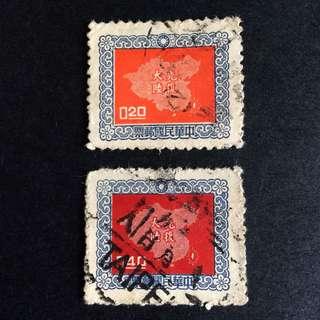 台灣郵票 舊票兩枚 光復大陸