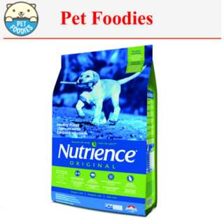 [ Pet Foodies ] Nutrience Original Healthy Puppy Chicken Meal W Brown Rice Recipe Dry Dog Food 2.5kg