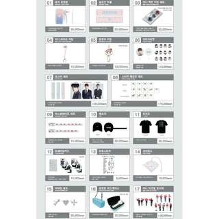[MY Rush GO] SEVENTEEN 'Ideal Cut' in Seoul MD (NOT ACCEPTING ORDERS ANYMORE!)