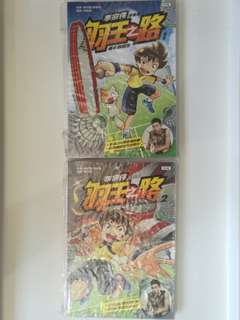 Lee Chong Wei's Badminton Comics Books