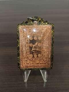 魔魔小舖 泰國佛牌:阿贊濕 佛曆2559年 108種經文超級自身法相牌(九寶銅版)