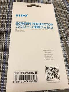 Samsung Galaxy S8- 螢幕保護貼(膠)
