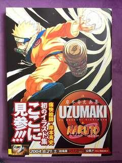 Naruto 火影畫集
