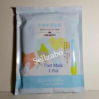 Soles Foot Feet Legs Masks : Moisturising : Moisturizing : Hydration : Dry : For Dehydrated : For Dehydration : Skin : Skincare : Sellzabo