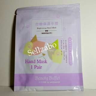 Palms Hands Masks : Brightening : Moisturising : Moisturizing : Hydration : Dry : For Dehydrated : For Dehydration : Skin : Skincare : Sellzabo