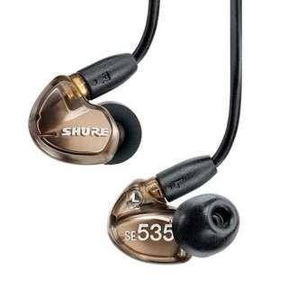 BNIB Shure SE535 Bronze/Clear