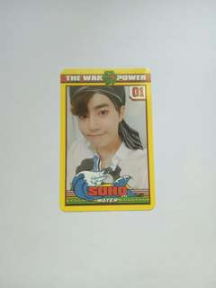 Power Suho PC