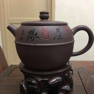 "Chinese Purple Clay teapot-B ""紫砂壺"""